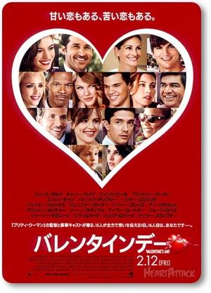 10012601_Valentines_Day_01
