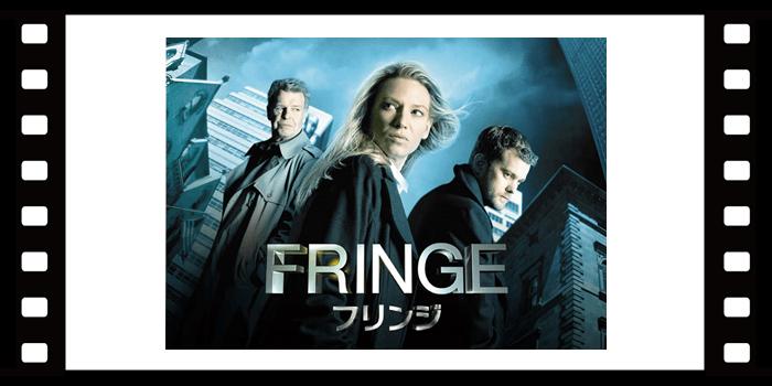 FRINGE-min