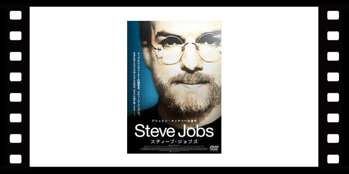 steve_jobs-min
