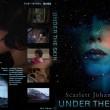 under_the_skin_jacket-min