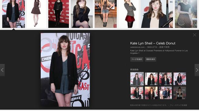 Kate Lyn Sheil05